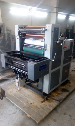 Romco Automatic Carry Bags Printing machine