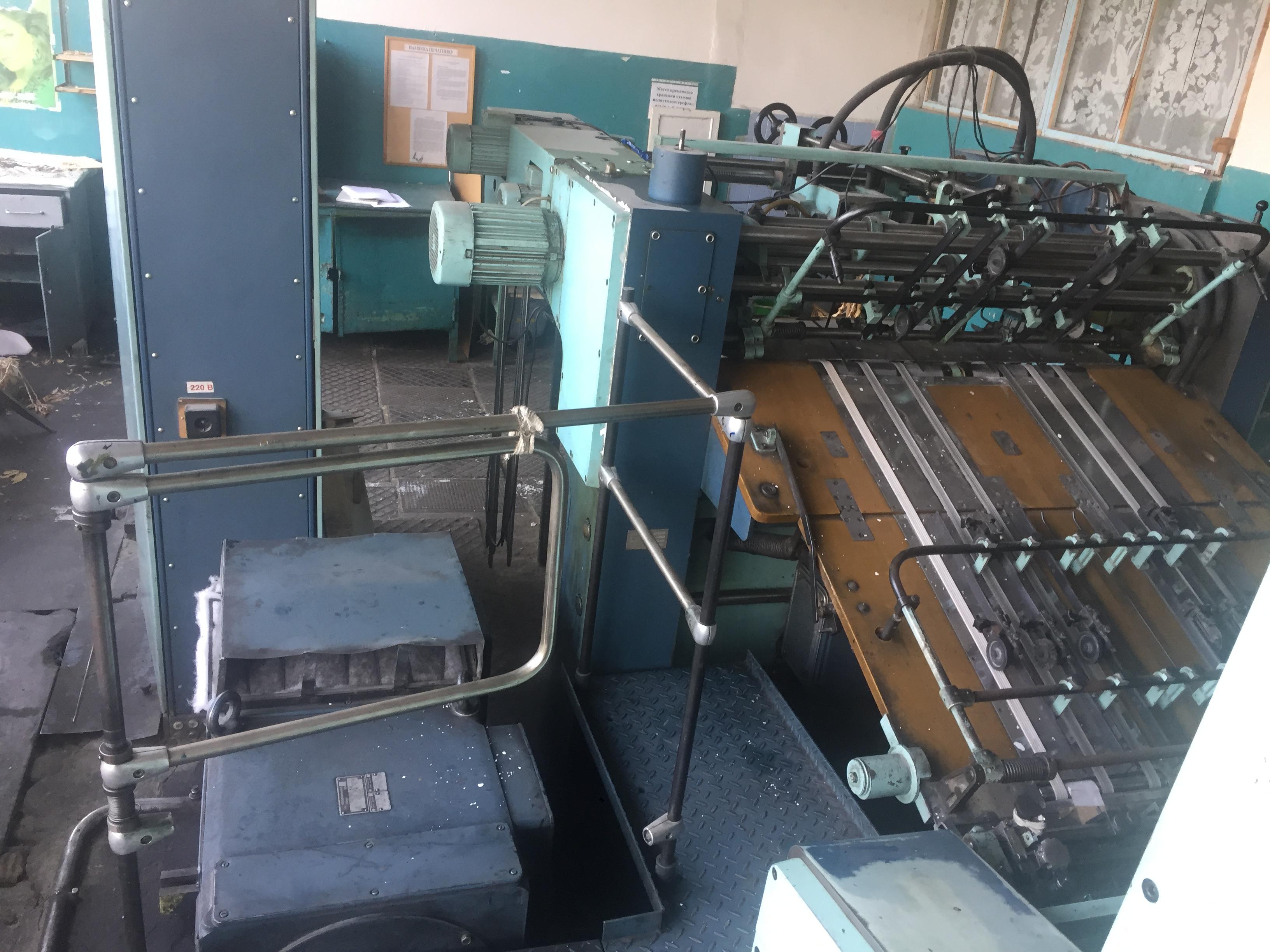 Planeta P44-82 Supervariant Offset Printing Machine