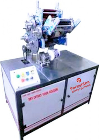 Partishtha Four Color Food Container Dry Offset Machine
