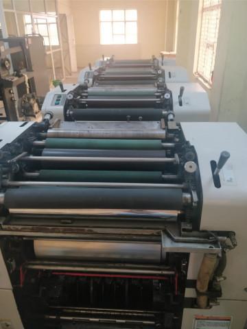 MD Used  Ryobi 3304-H Offset Printing Machine