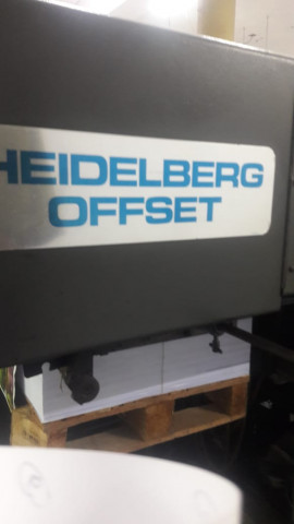 MD Used Heidelberg SM 102 V – 1980  Offset Printing Machine