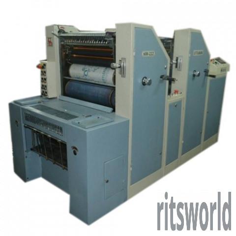 Color Bag Offset Printing Machine